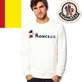 モンクレール トレーナー メンズ スウェット 2019年新作 ブランド 綿100% 大きいサイズ MONCLER Monduck Sweater 8041950 8098U [S]