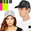エムエスジーエム MSGM キャップ 帽子 ベースボールキャップ メンズ レディース ユニセックス 2020年春夏新作 ブランド 大きいサイズ 綿 深め 黒 白 ブラック ホワイト 2640ML09 195084 [S]