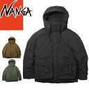 ナンガ NANGA 焚火 ダウンジャケット ダウン メンズ 2020年秋冬新作 アウター 日本製 撥水 アウトドア ブランド 大き…