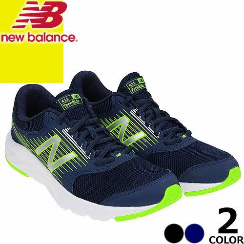 [最終SALE6,804円→4,990円] ニューバランス new balance M490 メンズ ランニングシューズ ウォーキングシューズ トレーニングシューズ ジョギングシューズ グレー ネイビー ブルー イエロー