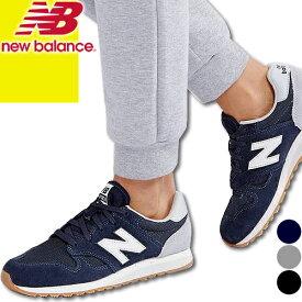 ニューバランス スニーカー シューズ メンズ 520 グレー ブラック ネイビー NEW BALANCE U520AG U520AF U520AK 靴 カジュアル おしゃれ