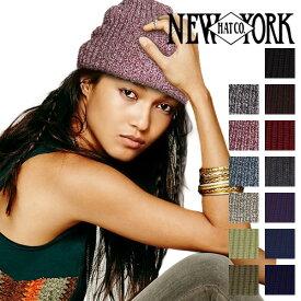 ニューヨークハット ニット帽 レディース メンズ ニットキャップ チャンキービーニー NEWYORKHAT Chunky Beanie [メール便発送]
