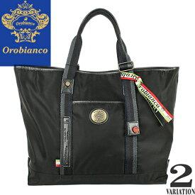 オロビアンコ Orobianco トートバッグ ビジネスバッグ メイソンカンプ メンズ レディース 大きめ a4 ブランド ビジネス 通勤 ナイロン 黒 ブラック ネイビー Mason Kamp Z8