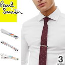 ポールスミス Paul Smith ネクタイピン タイピン タイバー 2019年新作 ブランド おしゃれ スーツ 結婚式 就職祝い 男…