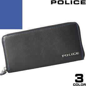 ポリス POLICE 財布 長財布 メンズ レディース ブランド 薄い 本革 ラウンドファスナー ロングウォレット 使いやすい カード 小銭入れ カード おしゃれ 黒 ブラウン ネイビー プレゼント 男性 女性 PLC131 [S]