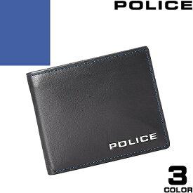 ポリス POLICE 財布 二つ折り財布 メンズ レディース ブランド 薄い 本革 コンパクト ボックス 小銭入れ カード おしゃれ 使いやすい 黒 ブラウン ネイビー プレゼント 男性 女性 PLC133 [メール便発送]