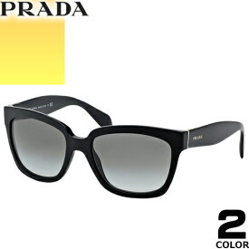 プラダ PRADA サングラス レディース メンズ ブランド UVカット 薄い 色 紫外線対策 ウェリントン 07PSA 2AU6S1 1AB0A7 [S]