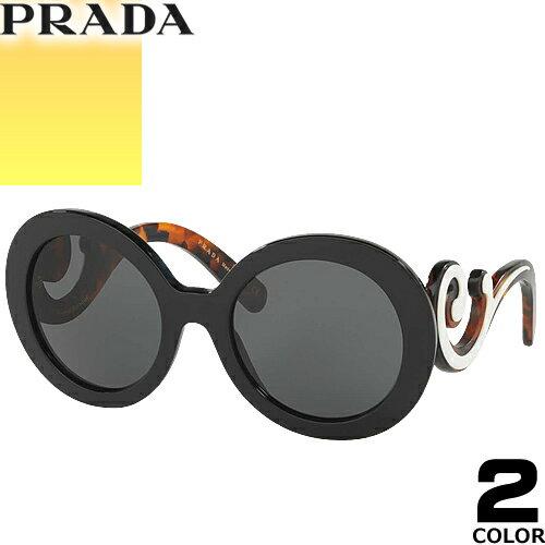 プラダ PRADA サングラス 国内正規品 レディース uvカット 黒縁 薄い色 ブランド 紫外線 ケース付き スクエア 08TSF 2AU0A7 1AB1A1 [S]