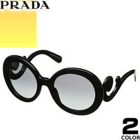 プラダ PRADA サングラス レディース メンズ ブランド 丸 UVカット 薄い 色 紫外線対策 ラウンド 27NSA 2AU6S1 1AB3M1 [S]