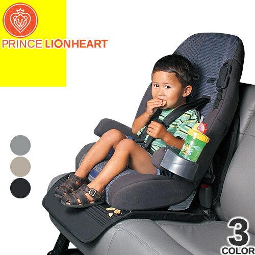 プリンスライオンハート PRINCE LIONHEART チャイルドシート ジュニアシート 保護マット マット カバー 車用 子供 新生児 赤ちゃん ベビー 2Stage Seat SAVER 2ステージ シートセーバー