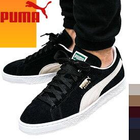 プーマ スニーカー メンズ スエード スウェード クラシック プラス PUMA SUEDE CLASSIC + 黒 ブラック ネイビー グレー