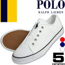 ポロ ラルフローレン スニーカー レディース スリッポン 靴 白 紺 ホワイト ネイビー キャンバス ブランド おしゃれ 歩きやすい Polo Ralph Lauren RALLYE ROWENN