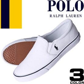 ポロ ラルフローレン Polo Ralph Lauren スニーカー レディース スリッポン 靴 ホワイト ブラック 白 黒 紺 キャンバス おしゃれ 歩きやすい Carlee Twin Gore2