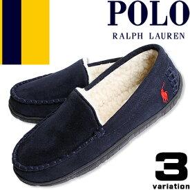 [最終SALE8,208円→3,990円] ポロ ラルフローレン スニーカー モカシン レディース ファー ボア スリッポン スリッパ ルームシューズ おしゃれ かわいい ブランド Polo Ralph Lauren CHARLIE