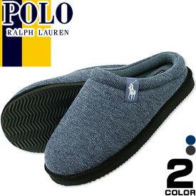 ポロ ラルフローレン Polo Ralph Lauren スリッパ ルームシューズ ルームスリッパ メンズ ブランド あったか おしゃれ 室内履き オフィス 滑り止め グレー ネイビー JACQUE SCUFF SMF1218