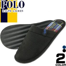 ポロ ラルフローレン Polo Ralph Lauren スリッパ ルームシューズ ルームスリッパ メンズ ブランド あったか おしゃれ 室内履き オフィス 滑り止め 黒 ブラック ネイビー SUMMITT SCUFF SMF1201