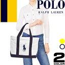 ポロ ラルフローレン Polo Ralph Lauren トートバッグ レディース キャンバス 大きめ 無地 a4 イエロー ピンク ブルー…