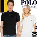ポロ ラルフローレン ポロシャツ 半袖 メンズ レディース ボーイズ かわいい ゴルフ おしゃれ 大きいサイズ ブランド …