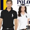 ポロ ラルフローレン ポロシャツ ビッグポニー 半袖 2021年春夏新作 メンズ レディース ブランド シンプル かわいい …