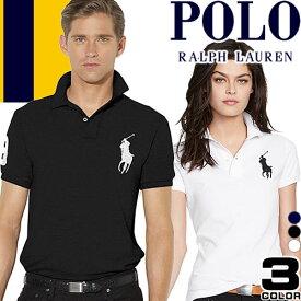ポロ ラルフローレン ポロシャツ ビッグポニー 半袖 メンズ レディース ブランド シンプル かわいい 白 黒 紺 ホワイト ブラック ネイビー Polo Ralph Lauren [メール便発送]
