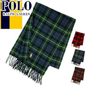 ポロ ラルフローレン Polo Ralph Lauren マフラー メンズ レディース ポニー リバーシブル ブランド ウール チェック かわいい Classic Wool Tartan Scarf PC0458 [ゆうパケ発送]