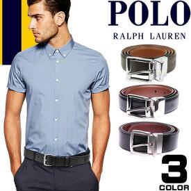 ポロ ラルフローレン ベルト メンズ 本革 カジュアル バックル ブランド レザー 黒 ブラック ブラウン 大きいサイズ ギフト プレゼント 男性 Polo Ralph Lauren 9594 9514 9571 [S]