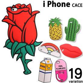 iphone8ケース iphone7ケース iphone6ケース iPhone8 iPhone7 iphone6 PLUS ケース アイフォン8 アイフォン7 アイフォン6 おしゃれ ブランド かわいい キャラクター おもしろ アイスクリーム ソフトクリーム [メール便発送]