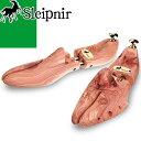 スレイプニル Sleipnir シューキーパー シューツリー 木製 メンズ ヨーロピアンモデル コロニル リーガル好きにも