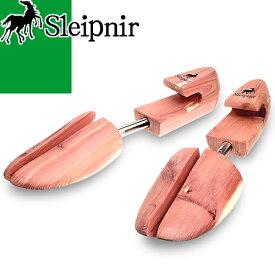 スレイプニル Sleipnir シューキーパー シューツリー 木製 メンズ スタンダードモデル コロニル ディプロマット好きにも
