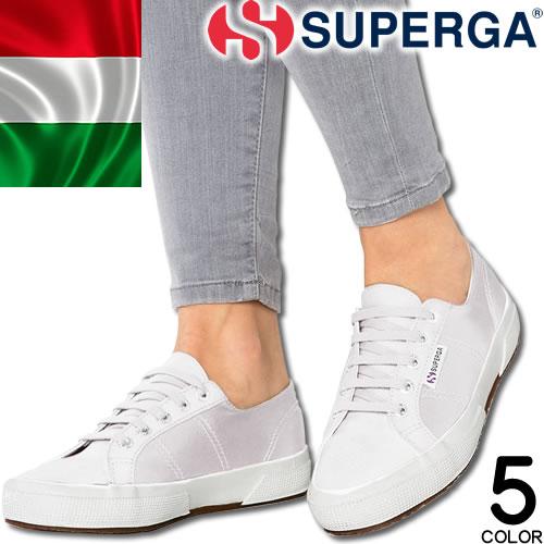 スペルガ SUPERGA スニーカー 2750 COTU CLASSIC クラシック キャンバス ローカット レディース メンズ シューズ 靴 ホワイト