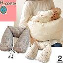 BOBO ボボ NAOMI ITO ナオミイトウ 日本製 ママ&ベビークッション ロング 授乳クッション 抱き枕 妊婦 クッション 新生児 出産祝い