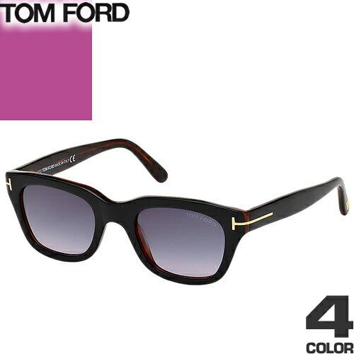 トムフォード TOM FORD サングラス Snowdon FT0237 TF237 レディース メンズ ユニセックス 紫外線対策 ブランド