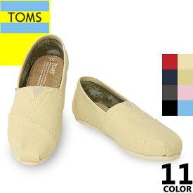 トムズシューズ toms shoes トムズ トムス 日本正規品 レディース スリッポン エスパドリーユ フラットシューズ サンダル ぺたんこ 歩きやすい
