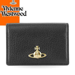 ヴィヴィアンウエストウッド ヴィヴィアン Vivienne Westwood カードケース パスケース レディース オーブ 定期入れ 名刺入れ ブランド スリム 薄型 おしゃれ 黒 ブラック BALMORAL CARD HOLDER 51110015 40