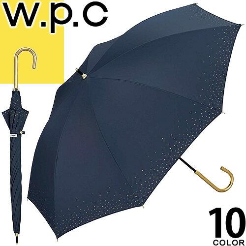 wpc w.p.c 日傘 長傘 レディース 遮光 雨傘 軽量 撥水 晴雨兼用 uvカット おしゃれ かわいい ブランド 50cm 8本骨