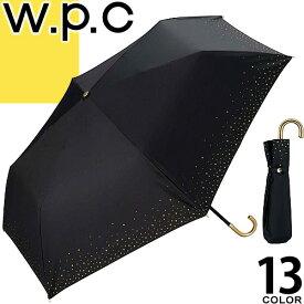 wpc w.p.c 折りたたみ傘 日傘 レディース 雨傘 遮光 晴雨兼用 軽量 丈夫 撥水 uvカット おしゃれ かわいい ブランド 紫外線対策 ハート リボン 星柄 50cm 6本骨 [メール便発送]
