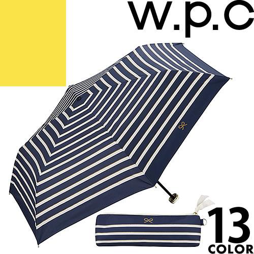 wpc w.p.c 折りたたみ傘 日傘 2018年モデル uvカット 遮光 レディース 晴雨兼用 軽量 50cm 雨傘 6本骨 撥水 シンプル おしゃれ かわいい 大きい ブランド [S]