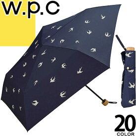 [最終SALE3,024円→2,590円] wpc w.p.c 折りたたみ傘 日傘 2018年モデル uvカット 遮光 レディース 晴雨兼用 軽量 50cm 雨傘 6本骨 刺繍 撥水 シンプル おしゃれ かわいい ブランド [メール便発送]