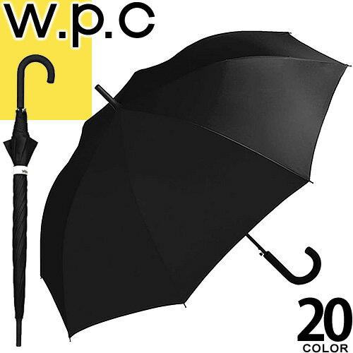 wpc w.p.c 長傘 雨傘 ジャンプ 2018年モデル メンズ レディース 65cm 8本骨 グラスファイバー 軽量 大きい 丈夫 シンプル おしゃれ かわいい ブランド