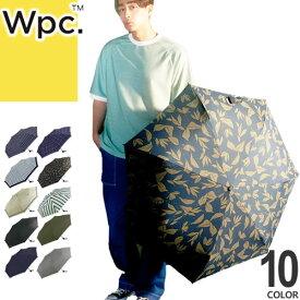 wpc w.p.c 折りたたみ傘 雨傘 2019年モデル メンズ レディース 軽量 丈夫 撥水 大きい グラスファイバー ブランド おしゃれ 大きい かわいい チェック ストライプ 星柄 無地 58cm 7本骨 [S]