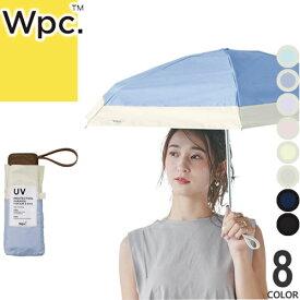 [最終SALE2,376円→2,190円] wpc w.p.c 折りたたみ傘 日傘 2019年モデル レディース 雨傘 晴雨兼用 軽量 丈夫 撥水 uvカット おしゃれ かわいい ブランド 紫外線対策 花柄 ボーダー ハート リボン チェック 50cm 6本骨 [S]
