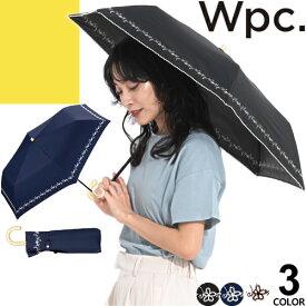 wpc w.p.c 折りたたみ傘 雨傘 2019年モデル レディース 軽量 丈夫 撥水 かわいい おしゃれ ブランド 紫外線対策 花柄 チェック ドット柄 50cm 6本骨 [メール便発送]