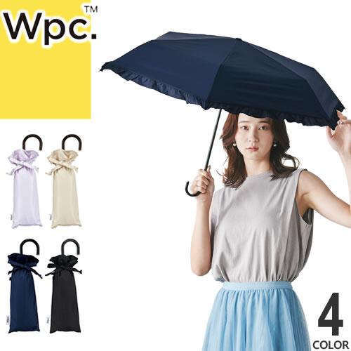 wpc w.p.c 折りたたみ傘 日傘 2018年モデル uvカット 遮光 レディース 晴雨兼用 軽量 50cm 雨傘 6本骨 レース 撥水 シンプル おしゃれ かわいい 大きい ブランド [S]