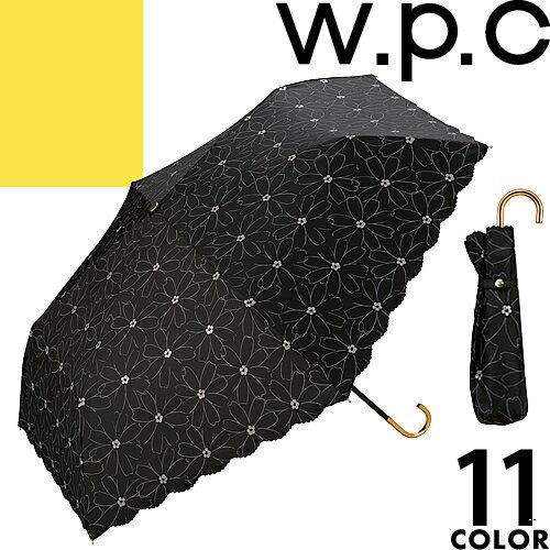 wpc w.p.c 折りたたみ傘 日傘 2018年モデル uvカット 遮光 レディース 晴雨兼用 軽量 50cm 雨傘 6本骨 レース 刺繍 撥水 シンプル おしゃれ かわいい 大きい ブランド [S]