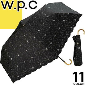 [最終SALE3,456円→2,980円] wpc w.p.c 折りたたみ傘 日傘 2018年モデル uvカット 遮光 レディース 晴雨兼用 軽量 50cm 雨傘 6本骨 レース 刺繍 撥水 シンプル おしゃれ かわいい ブランド [S]