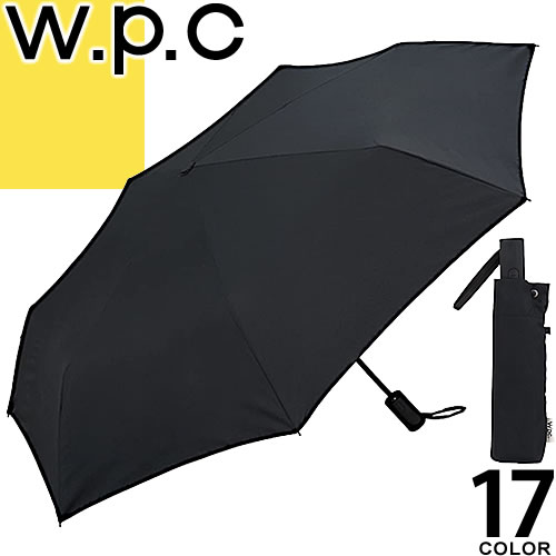 wpc w.p.c 折りたたみ傘 自動開閉 2018年モデル メンズ レディース 雨傘 58cm 7本骨 軽量 大きい 丈夫 グラスファイバー シンプル おしゃれ かわいい ブランド [S]