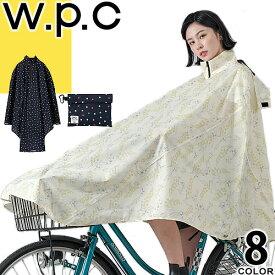 wpc w.p.c レインコート レインポンチョ レディース 2019年モデル レインウェア カッパ 雨具 防水 撥水 自転車 通学 通勤 おしゃれ かわいい ロング CHALLY PON PON CPP [メール便発送]