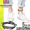 wakami ワカミ アンクレット ブレスレット 3本セット 日本正規品 Stone Anklet 3strand [メール便発送]