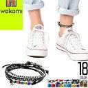 wakami ワカミ アンクレット ブレスレット 3本セット 日本正規品 3Strand Stone Anklets [メール便発送]