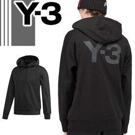 Y-3 ワイスリー ヨウジヤマモト adidas アディダス パーカー スウェット プルオーバー メンズ ブランド 大きいサイズ 無地 カジュアル 黒 ブラック 綿100% FJ0354 [S]